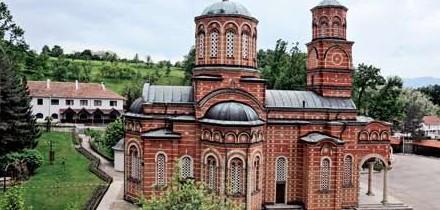 Манастир Ђунис
