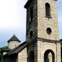 Манастир Гомионица