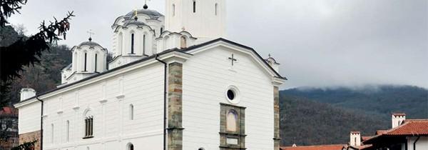 Манастир Прохор Пчињски