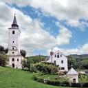 Манастир Лепавина